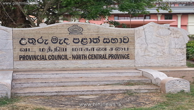 North-Central-Provincial-Council