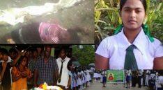 Vidiya murder