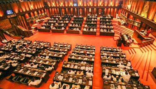 sri_lanka_parliament