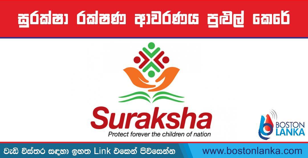 suraksha