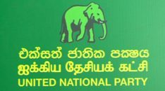 1541820245-United-National-Party-5