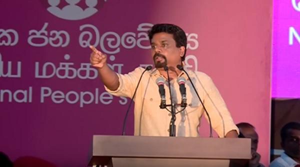 Jathika-Jana-Balawegaya-Anura-Kumara-Dissanayake-අනුර-කුමාර-දිසානායක