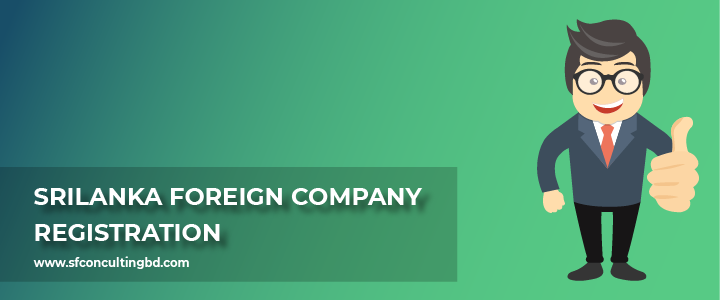 Company-registration-Sri-Lanka