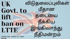 LTTE ban